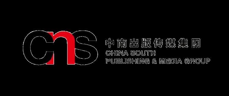 中南传媒集团logo Removebg Preview
